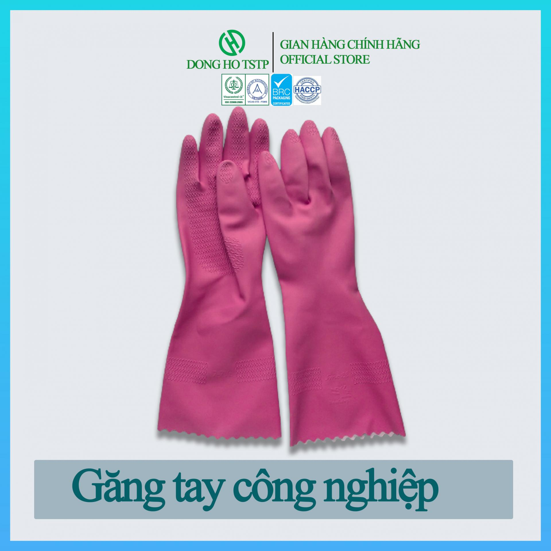 Găng tay cao su đa năng loại răng cưa - Găng tay cao su màu hồng