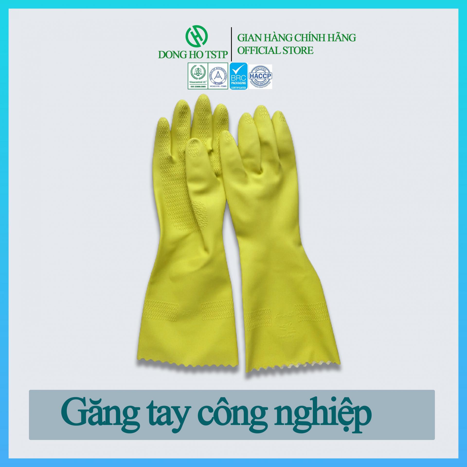 Găng tay cao su đa năng loại răng cưa - Găng tay cao su màu vàng