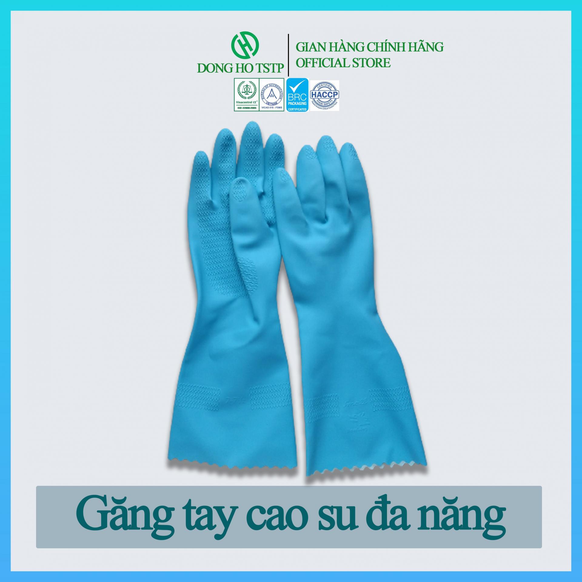 Găng tay cao su đa năng loại răng cưa - Găng tay cao su màu xanh dương